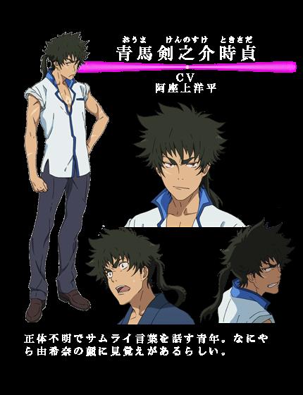 render Ouma, Kennosuke Tokisada + Kuromukuro