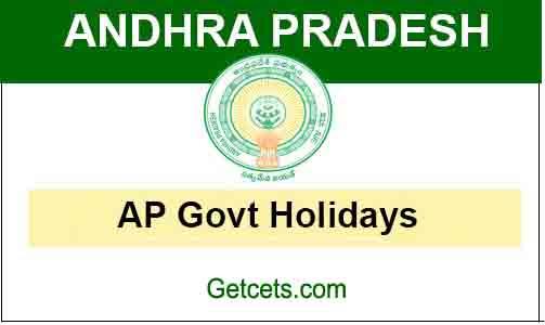 AP Govt holidays 2021 pdf, ap general & optional holidays