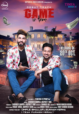 Game Pa Gaya Punjabi Song Lyrics - Dilprit virk & Barinder Dhapai