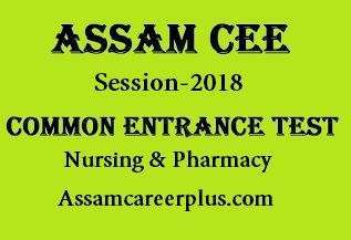 CEE Test 2018 for B.Sc Medical Admission