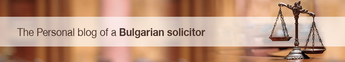 The Personal blog of a Bulgarian solicitor