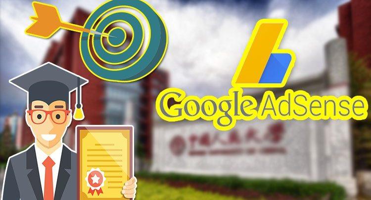 GOOGLE ADSENSE إحتراف الربح من جوجل أدسنس