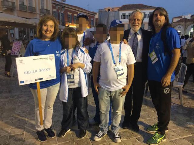 """""""Έλαμψε"""" το ΕΕΕΕΚ Πύργου στους Special Olympics Hellas στο Ναύπλιο"""