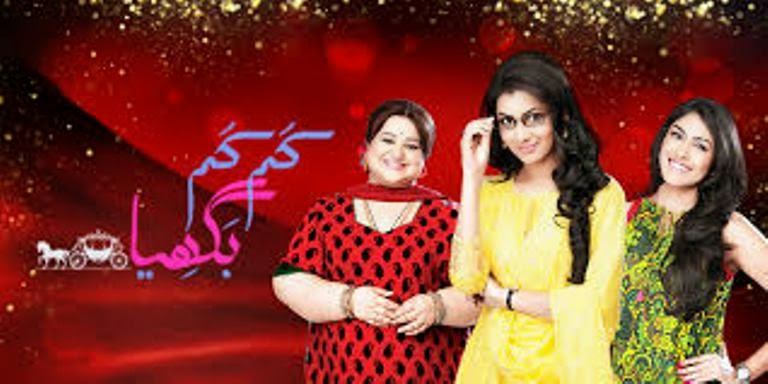Kumkum bhagya Full Episode 228 On Zee Tv 24-February-2015 - Tv
