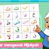 Aplikasi Islam Android Untuk Anak-Anak Supaya Rajin Beribadah
