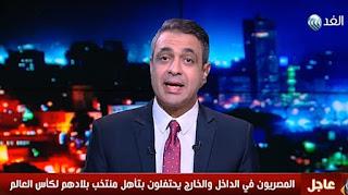 برنامج ساعة من مصر حلقة الأحد 8-10-2017 مع خالد عاشور و مصرتتأهل لنهائيات كأس العالم لأول مرة منذ 28 عاما - الحلقة الكاملة
