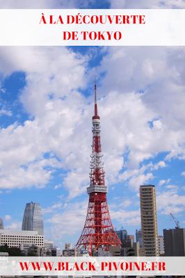 A la découverte de Tokyo
