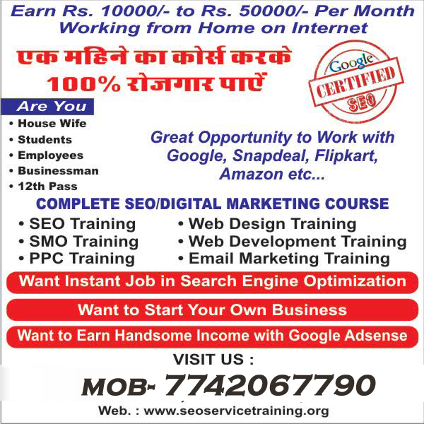 SEO COURSE TRAINING INSTITUTE Tonk Phatak JAIPUR
