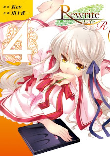 Rewrite: Side-R 第01-04巻
