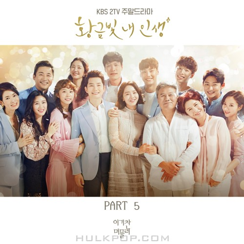 Lee Ki Chan – My Golden Life OST Part.5
