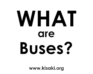 What-Are-Buses?-Explained