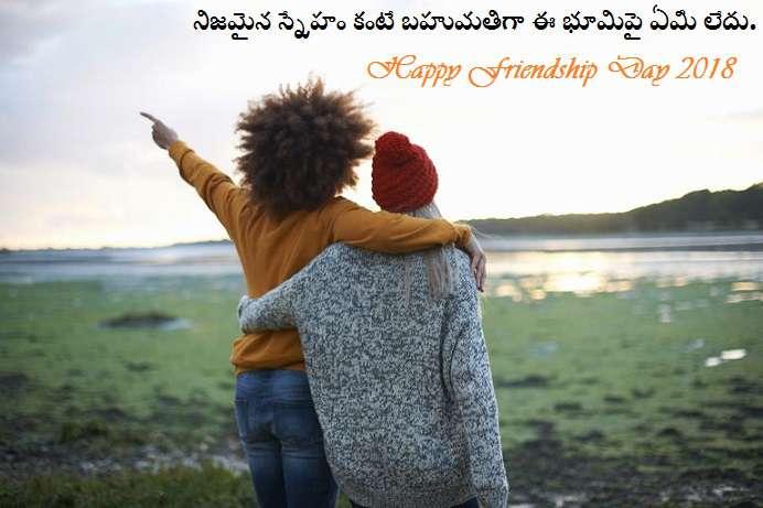 best happy friendship day telugu k hd images photos