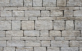 Good Building Stone