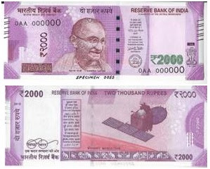 rs2000-banknote