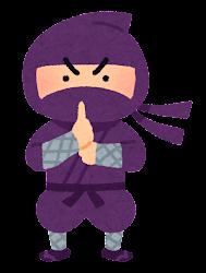 忍者のイラスト(紫)