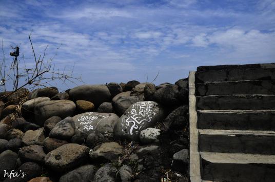Pariwisata Probolinggo | Desa Kalibuntu, Kecamatan Kraksaan