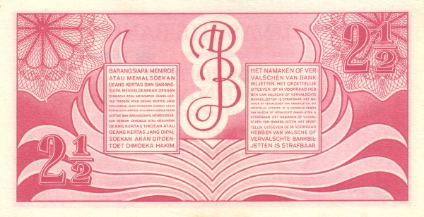 2,5 rupiah versi DJB 1946 belakang