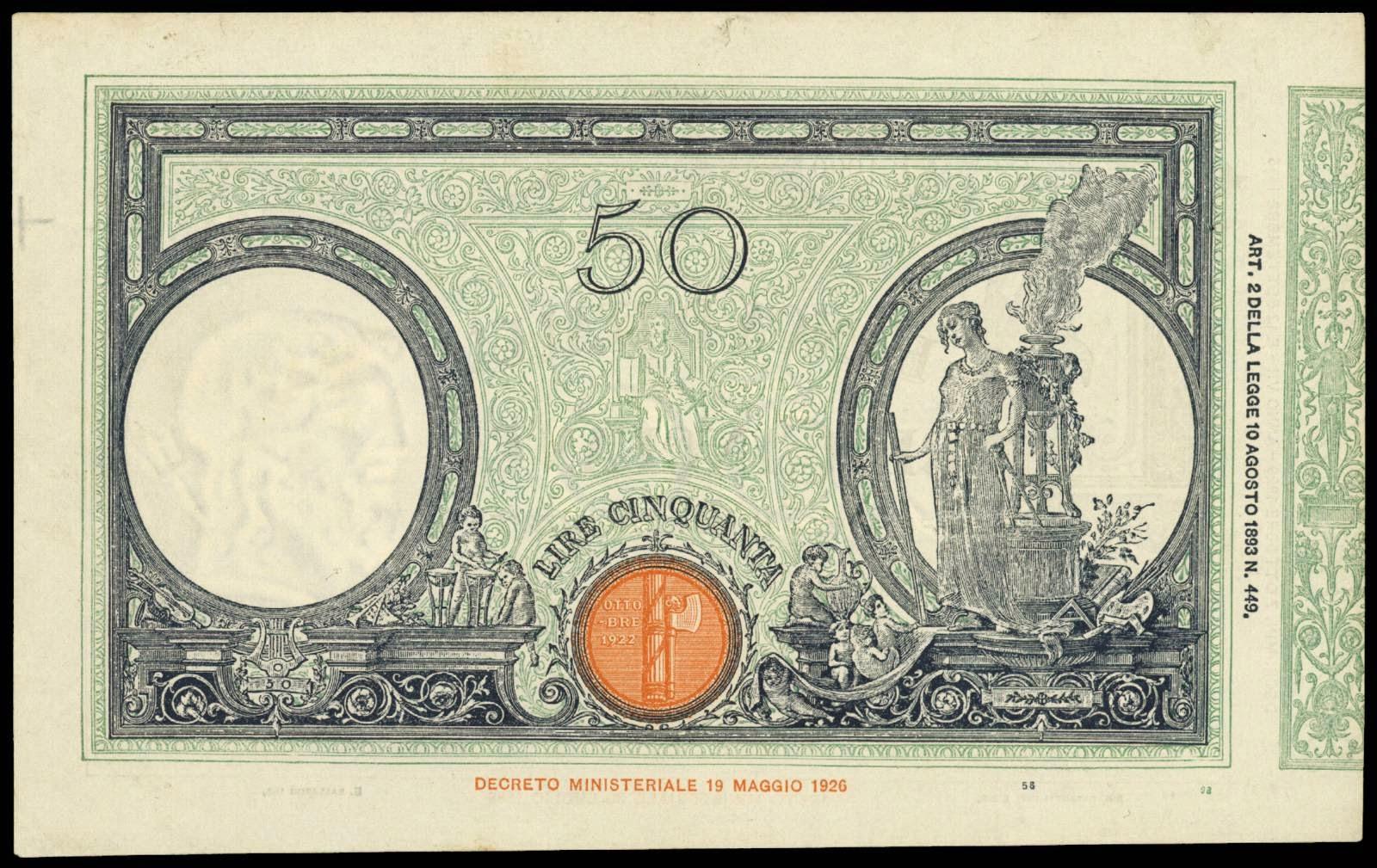 Italy 50 Lira note