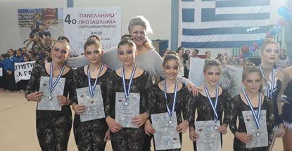 Επιτυχίες για τις ομάδες αισθητικής γυμναστικής του ΘΟΑΣ Αγρινίου στο Άργος
