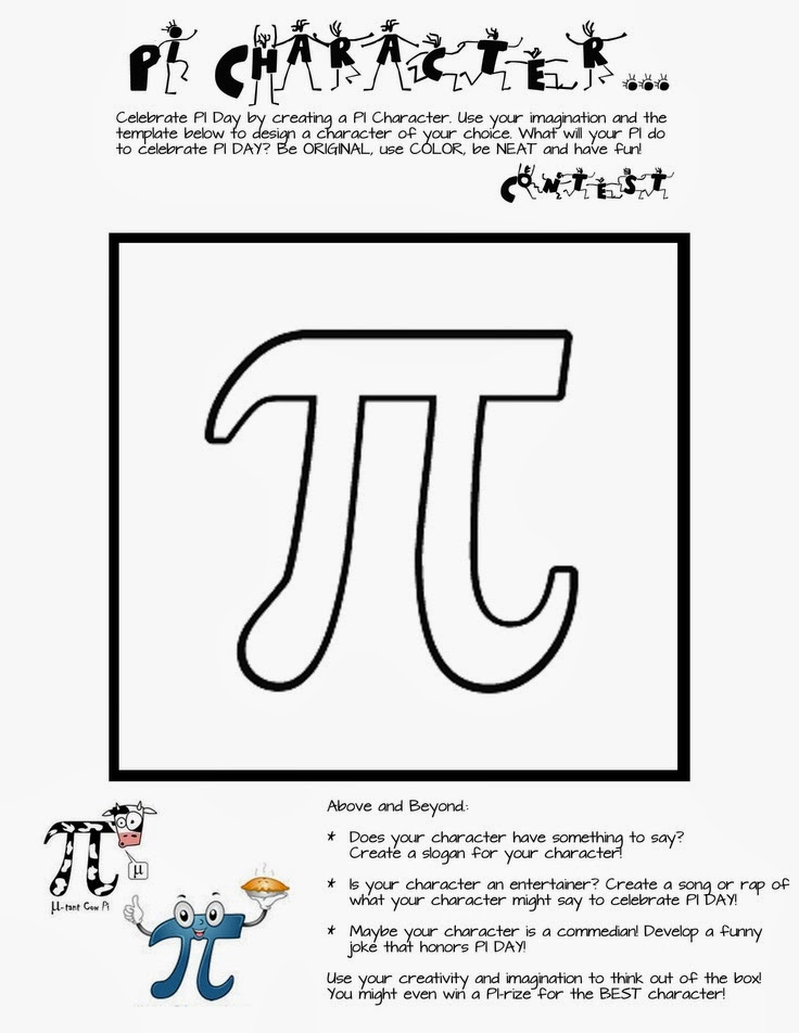 Some Of The Best Things In Life Are Mistakes Free Pi Day