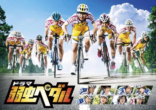 Yowamushi Pedal (2016) Subtitle Indonesia Episode 01