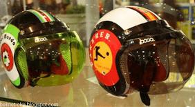 harga helm bogo kulit, harga helm bogo sni, helm bogo lucu, harga helm bogo hello kitty, helm bogo retro, harga helm bogo pink, harga helm bogo asli, helm bogo kulit terbaru
