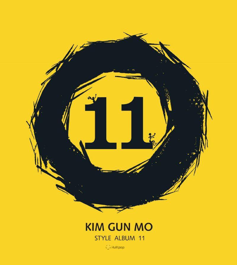 Kim Gun Mo – Vol.11 Style Album (FLAC)