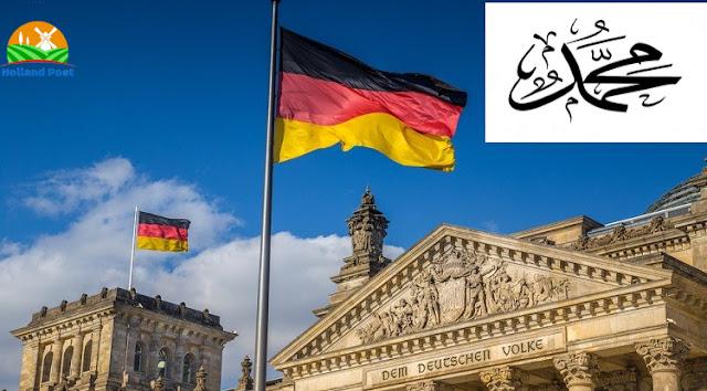 """ألمانيا.. اسم """"محمد"""" يتصدر الأسماء الأكثر انتشاراً في برلين"""