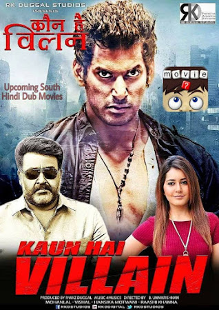 Poster Of Kaun Hai Villain Full Movie in Hindi HD Free download Watch Online 720P HD