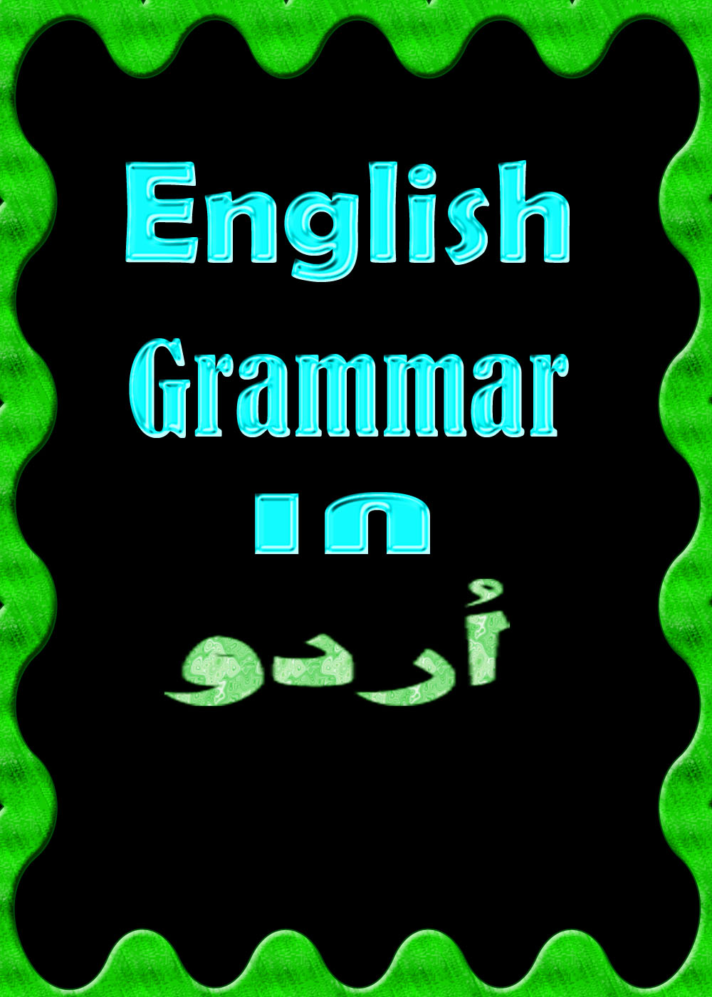 English Grammar Books In Urdu Pdf