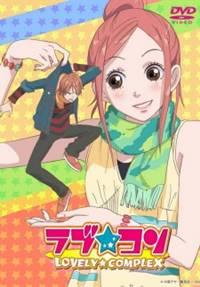 daftar anime shoujo yang bagus