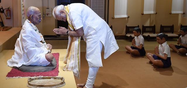 PM Modi inaugurates Mahatma Gandhi Museum at Rajkot Gujarat