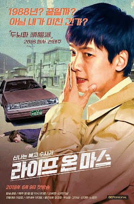 Drama Korea Life on Mars (2018)