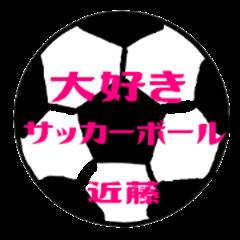 Love Soccerball KONDO Sticker