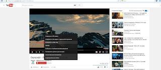 youtube как копировать html-код - 1