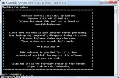 Junkware Removal Tool (JRT)