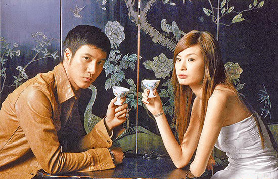 Wang Leehom And Evelyn Lin