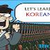 5 bí kíp học tiếng Hàn siêu nhanh cho người mới bắt đầu