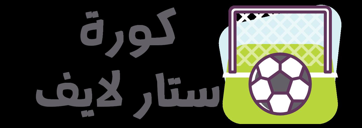 نتيجة مباراة الزمالك والمقاولون العرب اليوم 27 08 2020 الدوري المصري