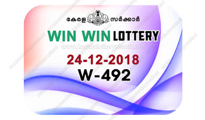 KeralaLotteryResult.net, kerala lottery kl result, yesterday lottery results, lotteries results, keralalotteries, kerala lottery, keralalotteryresult, kerala lottery result, kerala lottery result live, kerala lottery today, kerala lottery result today, kerala lottery results today, today kerala lottery result, win win lottery results, kerala lottery result today win win, win win lottery result, kerala lottery result win win today, kerala lottery win win today result, win win kerala lottery result, live win win lottery W-492, kerala lottery result 24.12.2018 win win W 492 24 december 2018 result, 24 12 2018, kerala lottery result 24-12-2018, win win lottery W 492 results 24-12-2018, 24/12/2018 kerala lottery today result win win, 24/12/2018 win win lottery W-492, win win 24.12.2018, 24.12.2018 lottery results, kerala lottery result December 24 2018, kerala lottery results 24th December 2018, 24.12.2018 week W-492 lottery result, 24.12.2018 win win W-492 Lottery Result, 24-12-2018 kerala lottery results, 24-12-2018 kerala state lottery result, 24-12-2018 W-492, Kerala win win Lottery Result 24/12/2018