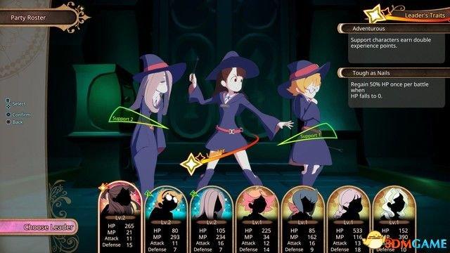 小魔女學園 時空魔法與七大不可思議 圖文全攻略