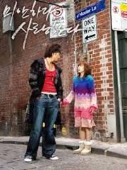 drama korea romantis sedih mengharukan bikin nangis