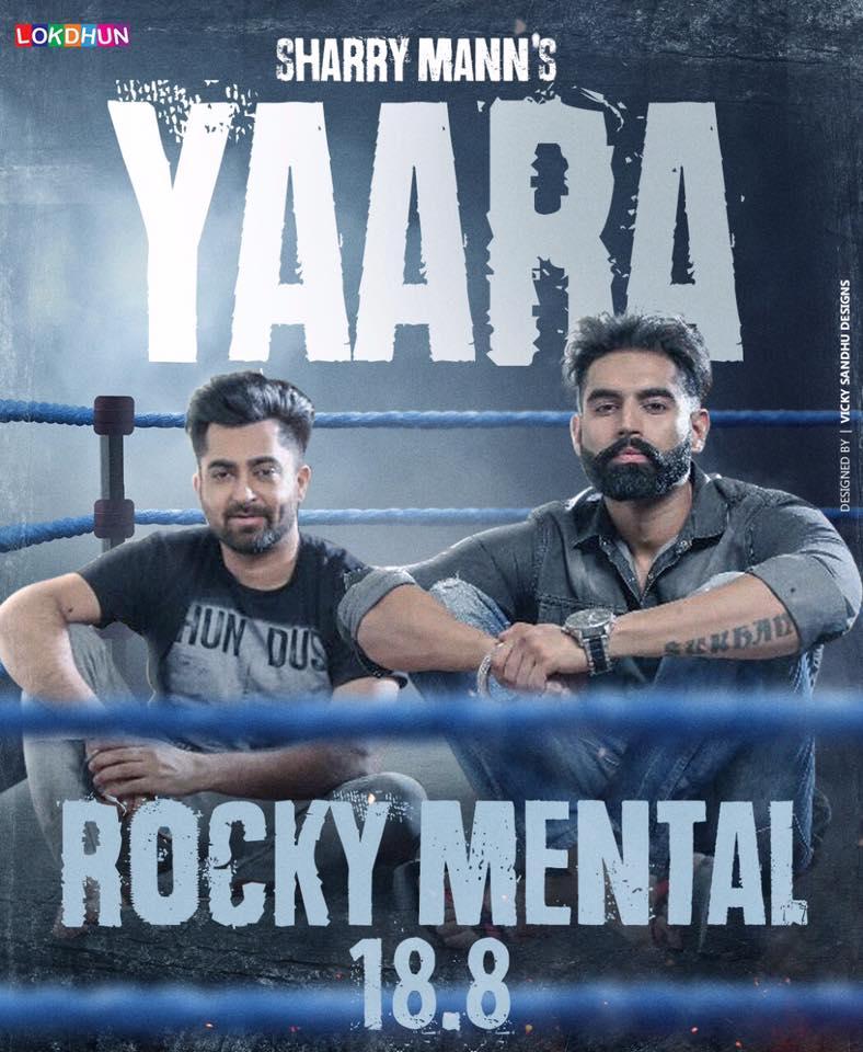 Yaara - Sharry Mann ft Parmish Verma Song Lyrics Video