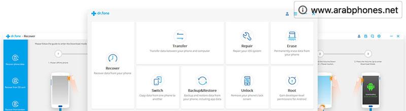 نقل الملفات من هاتف شاشته مكسورة أو سوداء لا تعمل