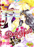ขายการ์ตูนออนไลน์ DEAR HEART เล่ม 1