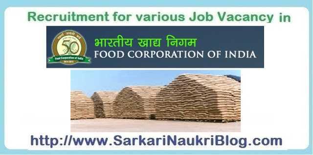 Food Corporation of India FCI Jobs Vacancy Recruitment
