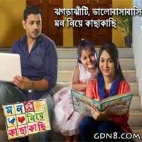 Mon niye kachakachi Star jalsha serial