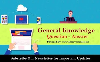 General Knowledge MCQ For SSC CGL - Set 27