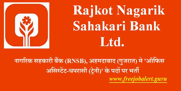 Rajkot Nagarik Sahakari Bank, RNSB, Gujarat, Bank, Bank Recruitment, Graduation, Office Assistant, Peon, Latest Jobs, rnsb logo
