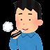 海外「TWSBIは電子タバコとよく間違われるよねwww」台湾製万年筆が電子タバコそっくり!?勘違いで没収された学生も……(海外の反応)